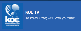 KOT TV